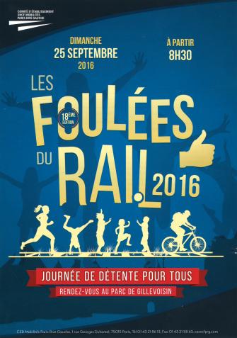Foulee du rail 2016